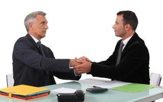 Вступление трудового договора в силу — главный юрист