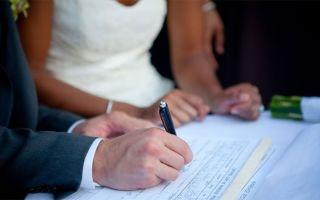Брачный договор при ипотеке: особенности составления, плюсы и минусы, образец
