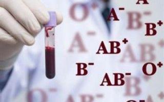Как определить отцовство по группе крови: таблица, плюсы и минусы методики