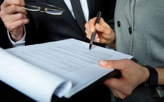 Взыскание неустойки по договору оказания услуг: судебная практика, пошаговая инструкция
