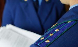 Жалоба на сотрудника полиции: образец 2020, правило составления и подачи
