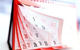 День увольнения выпал на выходной или праздничный день: действия работодателя