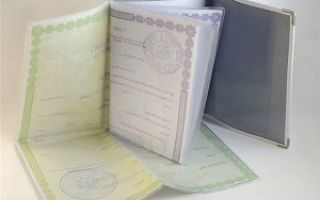 Как подать на алименты после развода: необходимые документы, куда обращаться, образец заявления 2020