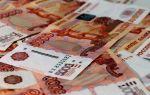 Алименты от государства в 2020 году: если отец не платит, как получить в россии