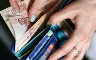 Задерживают зарплату: что делать и куда жаловаться в 2020 году