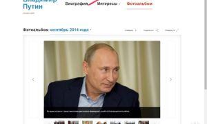Как написать жалобу президенту рф: образец жалобы и письма в.в. путину