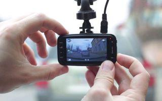 Возврат видеорегистратора: в течении 14 дней, без объяснения причин, закон