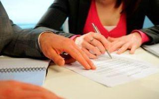 Исковое заявление о разделе совместно нажитого имущества супругов: образец 2020