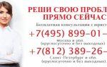 Бесплатная юридическая консультация по алиментам: получить консультацию юриста по алиментам онлайн и по телефону
