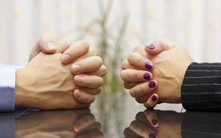 Закон»ный режим имущества супругов: что это такое, понятие, условия применения»