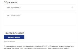 Куда пожаловаться на работодателя за нарушение карантина анонимно в москве?