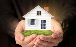 Как продать долю в квартире: пошаговая инструкция 2020