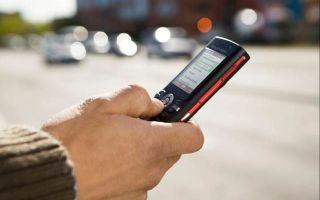 Телефон сломался на гарантии: что делать, можно ли вернуть деньги