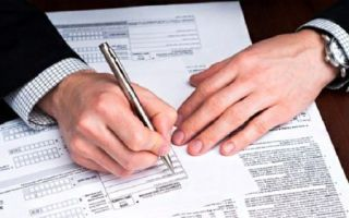 Как сделать временную регистрацию по месту пребывания: процедура оформления, необходимые документы