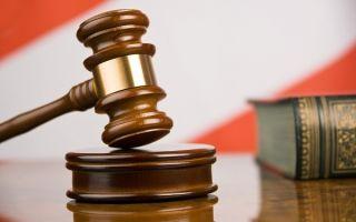 Как подать в суд на магазин: образец заявления, советы юриста