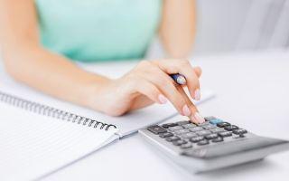 Выплаты при досрочном увольнении при сокращении штата: расчет выходного пособия и дополнительных компенсаций в 2020 году