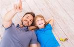 Алименты на усыновленного ребенка: нужно ли платить после развода, закон, образец иска