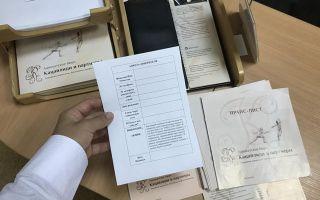 Нотариальное соглашение об уплате алиментов: образец 2020, заключение, расторжение, изменение