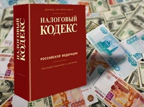 Налог на дарение квартиры, дома в 2020 году: процедура оплаты, расчет, освобождение от уплаты