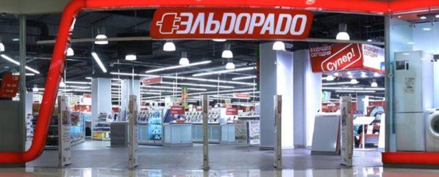 Можно ли и как вернуть товар в Эльдорадо, если он не понравился в течении 14 дней?