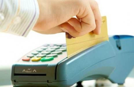 Возврат денег за товар, оплаченный банковской картой: сроки, порядок действий, образец заявления, закон о ЗПП