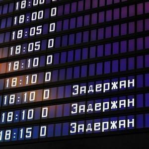Претензия туроператору за задержку рейса: образец 2020, получение компенцации