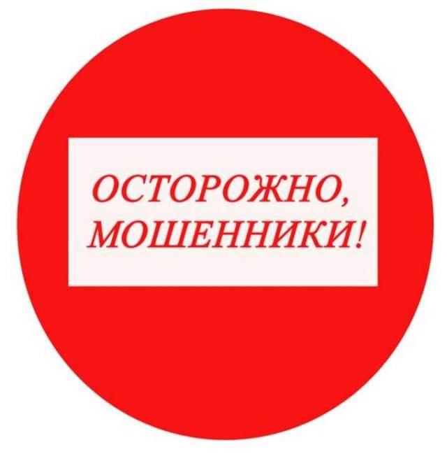 Оформили кредит без моего ведома: что делать, куда обращаться в России, советы юриста