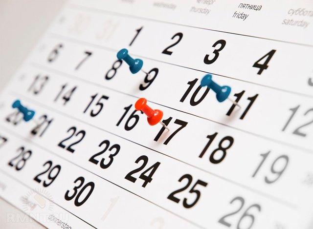 Какой день считать последним рабочим днем при увольнении?