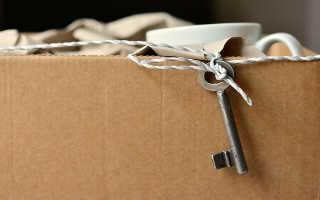 Принудительный выкуп доли в квартире через суд: судебная практика, образец иска