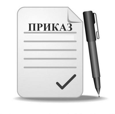 Перевод со срочного трудового договора на бессрочный: образец приказа и соглашения 2020