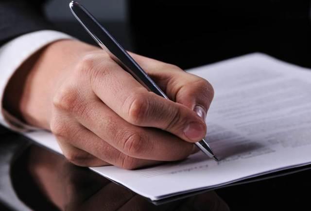 Брачный договор: где и как правильно заключить, образец 2020