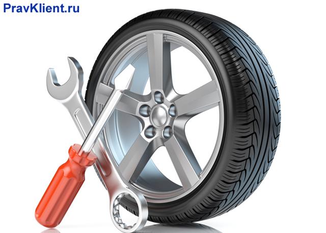 Гарантийный ремонт автомобиля: права потребителя, сроки по закону