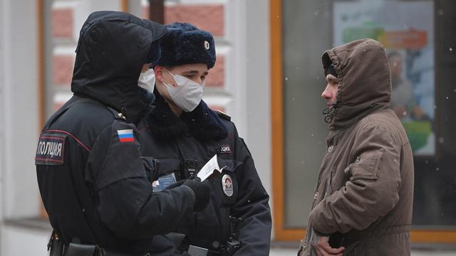 Штраф за нарушение самоизоляции в Москве: закон 2020