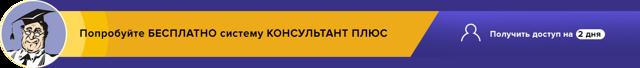 Увольнение за дисциплинарное взыскание: пошаговая инструкция 2020, ТК РФ