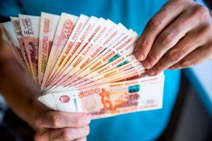 Штраф за невыплату зарплаты в 2020 году