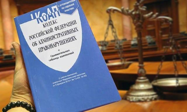 Административная ответственность за неуплату алиментов в 2020 году: статья КоАП РФ