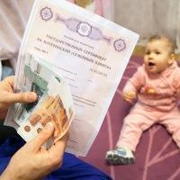 Можно ли оплатить детский сад материнским капиталом в 2020 году?