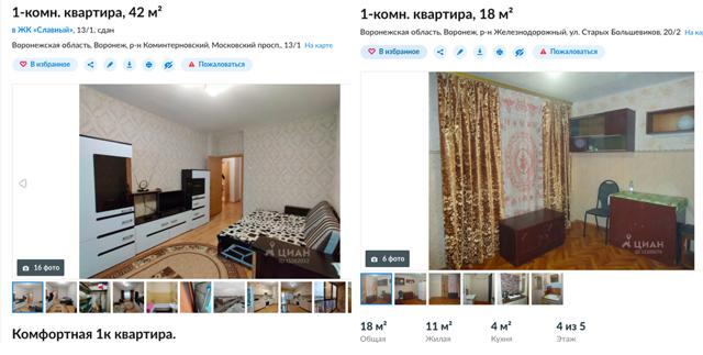 Как продать долевую квартиру: особенности и порядок продажи в 2020 году