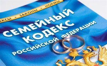 Права отца на ребенка после развода: семейный кодекс России 2020 года