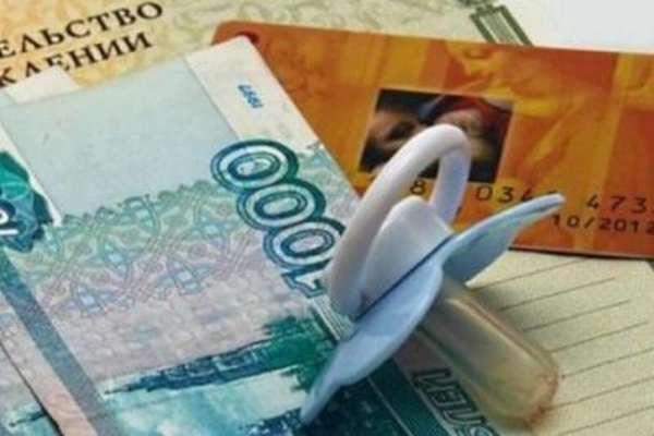 Алименты в долях и твердой денежной сумме одновременно: основания назначения, порядок взыскания