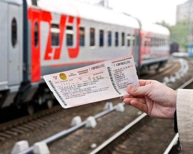 Возврат электронных билетов РЖД: порядок процедуры
