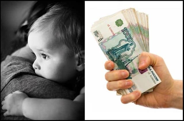 Освобождение от уплаты задолженности по алиментам: возможно ли, образец иска, судебная практика