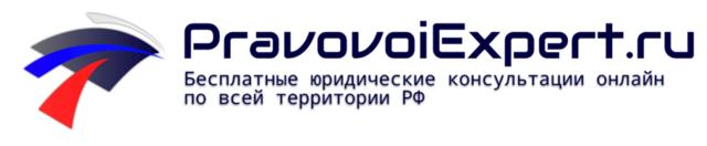 Как подать на алименты в другом городе в РФ: куда обращаться, необходимые документы, образец заявления 2020