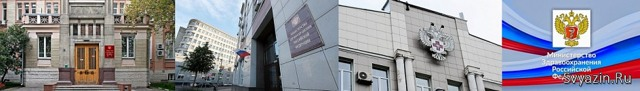 Куда жаловаться на поликлинику в Москве: телефон горячей линии